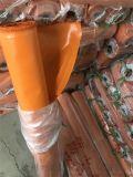 pvc涂塑防火油布 防水布厂家