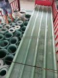 FRP陽光板陽光瓦採光帶玻璃鋼亮瓦