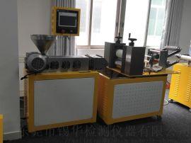 东莞锡华实验室流延机小型流延机