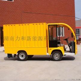 不封閉廂式貨車,載重量2-3噸