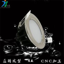 银色铝合金防水筒灯外壳