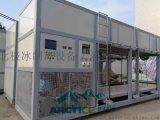 新款直冷式冰砖机 直冷块冰机东莞北极冰厂家直销