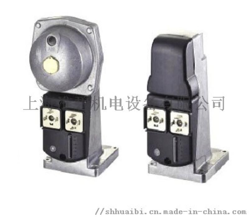 西門子SKP15,SKP25燃氣閥門執行器