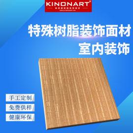 科诺雅树脂饰面板背景墙