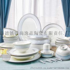 陶瓷餐具碗碟盘套装 定制青花餐具套装礼品
