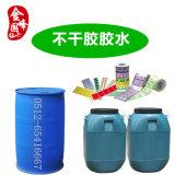不干胶用胶水 水性不干胶胶水 水性压敏不干胶厂家