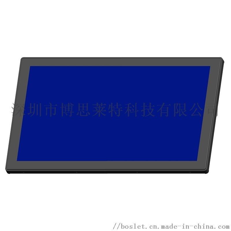 21.5寸开放式电容触摸显示器