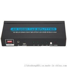厂家直销4K版HDMI分配器