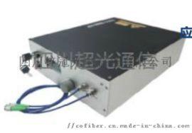 高功率掺铥光纤放大器