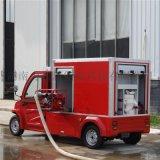 两座带1吨水箱电动消防车,消防水泵