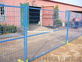 专业生产各种框架护栏网,车间隔离网,仓库围栏网