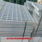 北京钢格板 钢格板质量 什么是楼梯踏步板