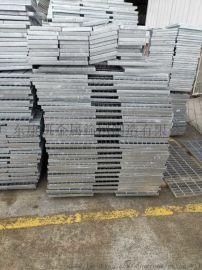 广东厂家直销防滑热镀锌钢格栅不锈钢齿形楼梯踏步板