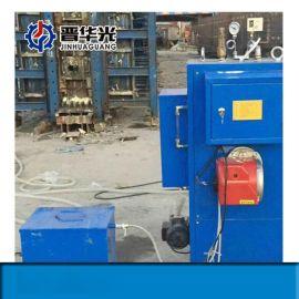 陕西全自动蒸汽发生器电加热蒸汽锅炉环保