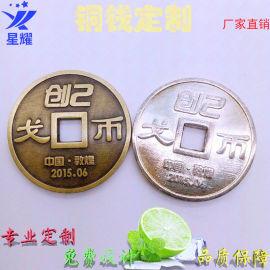 遊戲幣定做定制 拉絲紀念幣禮品鑲鑽紀念幣 工廠定做