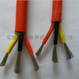 ZR-KFGP 3*2.5硅橡胶耐高温控制电缆