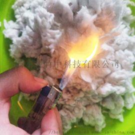 广东 无机纤维喷涂棉 吸音棉 矿物纤维 保温材料