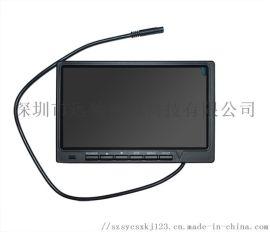 7寸车载显示器和监控显示器可视倒车影像