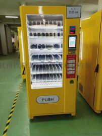 杭州以勒饮料综合机,薯片售货机