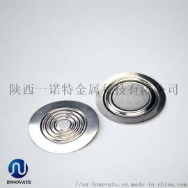 压力传感器膜片φ18.4膜片不锈钢膜片 陕西一诺特不锈钢膜片