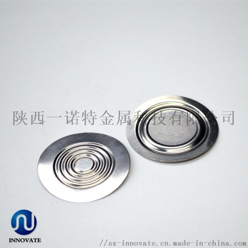 壓力感測器膜片φ18.4膜片不鏽鋼膜片 陝西一諾特不鏽鋼膜片