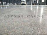 精聚密封固化劑地坪超強耐用
