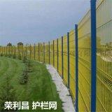 绵阳护栏网价格,广元护栏网厂家,四川护栏网定做
