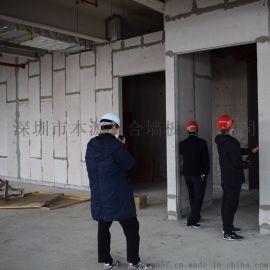 新型环保材料隔墙板复合墙板水泥板安装施工