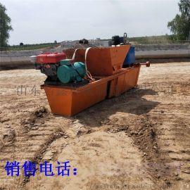 液压全自动渠道成型机 水利工程渠道成型机
