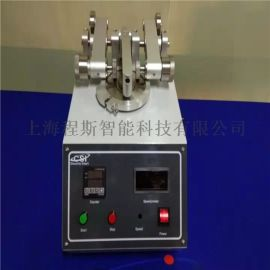 Taber耐磨测试仪