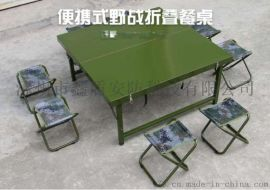 户外野战军绿折叠桌椅 便携折叠**材质参数