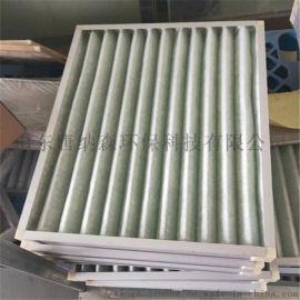 G4初效板式过滤器耐清洗 可清洗初效空气过滤器规格