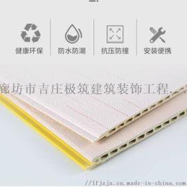 衡水集成墙面 集成护墙板产品供应