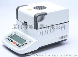 快速肉类水分检测仪