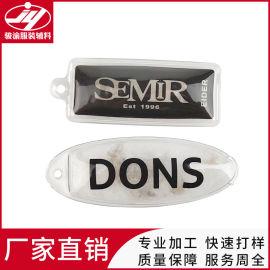 定制服装羽绒充气吊牌 透明pvc充气标  服装充气标