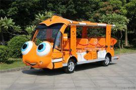 電動觀光車卡通款可定制生产各种纯四轮電動觀光車