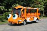 電動觀光車卡通款可定製生產各種純四輪電動觀光車