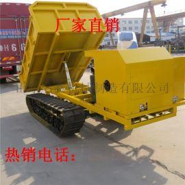履带运输车 全地形履带运输车 工程橡胶履带车
