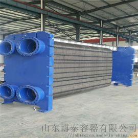 直销大口径板式热交换器 可拆式易清洗大型板式换热器