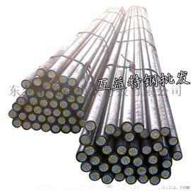 供应SCM415圆钢 日标SCM415钢板 热轧板