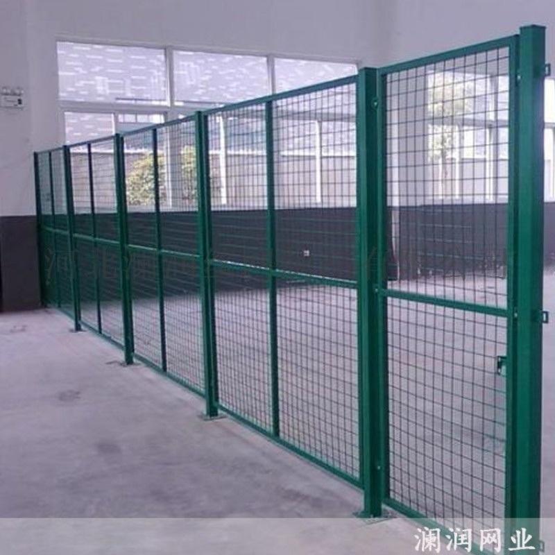 沈阳车间防护安全隔离栏 隔离网仓库隔断围栏厂商