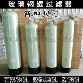 玻璃钢桶、玻璃钢罐、树脂罐、供应多种规格