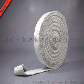 钢丝增强陶瓷纤维带 3mm厚硅酸铝纤维带