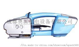 成都奥派打包机厂供应手提式打包机成都电动打包机