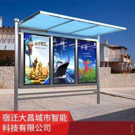 福建新款阅报栏灯箱 太阳能户外广告宣传栏