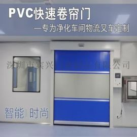 深圳宾兴门业供应快速门工厂车间PVC快速卷帘