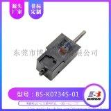 推拉式 充電樁電磁鎖BSK0734S