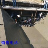 农业灌溉渠水渠衬砌机 高铁水利工程机械设备