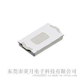 供应SMD5730正白贴片式led灯珠0.5W90显指金线发光二极管荧月电子