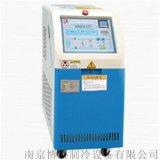 150度高温水温机 高温水温机厂家 水温机